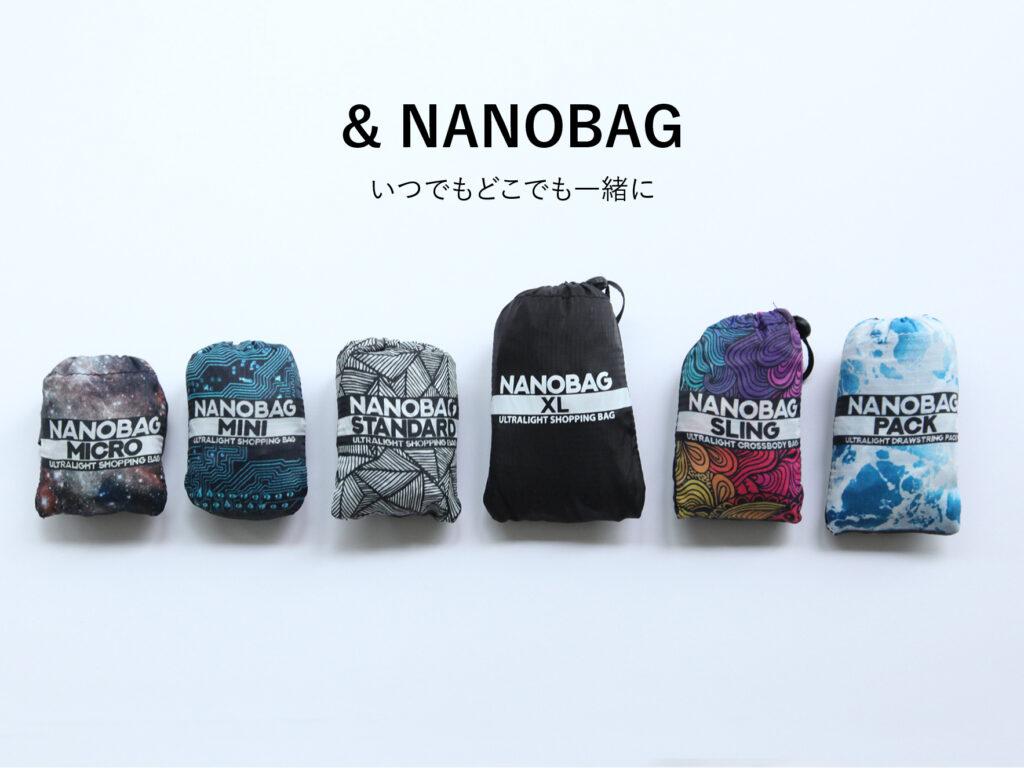 nano_series_image_06●_moji