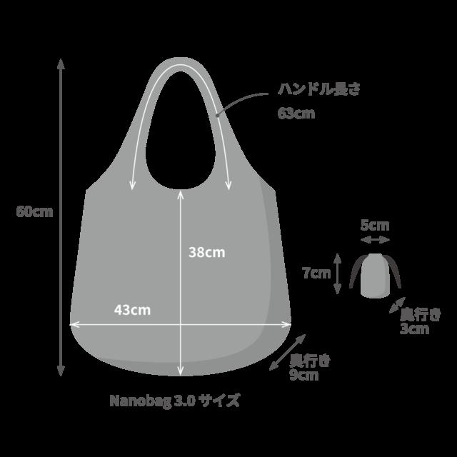size-illust-min